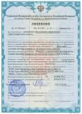 лицензии Управления Федеральной службы безопасности РФ на техническое обслуживание шифровальных средств